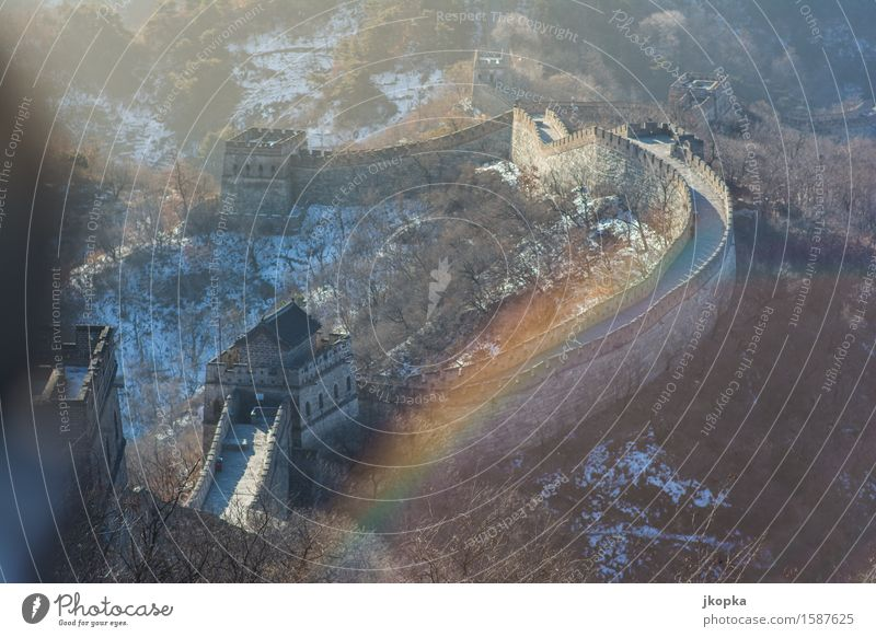 Chinese wall in the morning light Flat (apartment) Landscape Mountain China Asia Tower fortress Wall (barrier) Frontier fortifications Border Tourist Attraction
