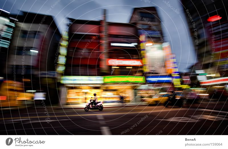 moped Lamp Night life Transport Traffic infrastructure Street Scooter Advertising Taipei Asia Taiwan Driver 1 person Mobility Movement Motion blur Speed