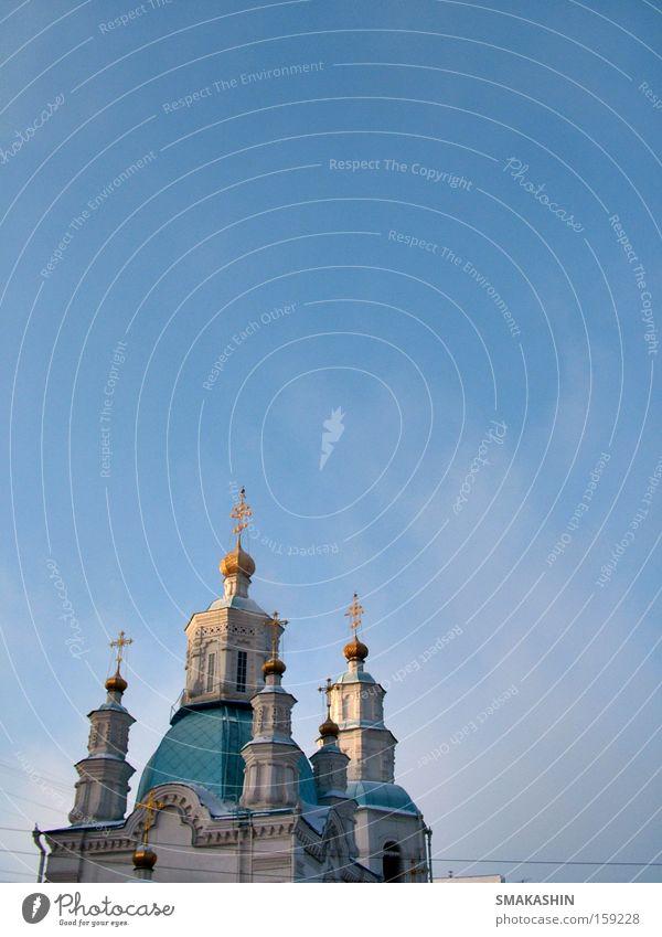 church sky Russia Church Sky Hope Nature House of worship Winter faith god