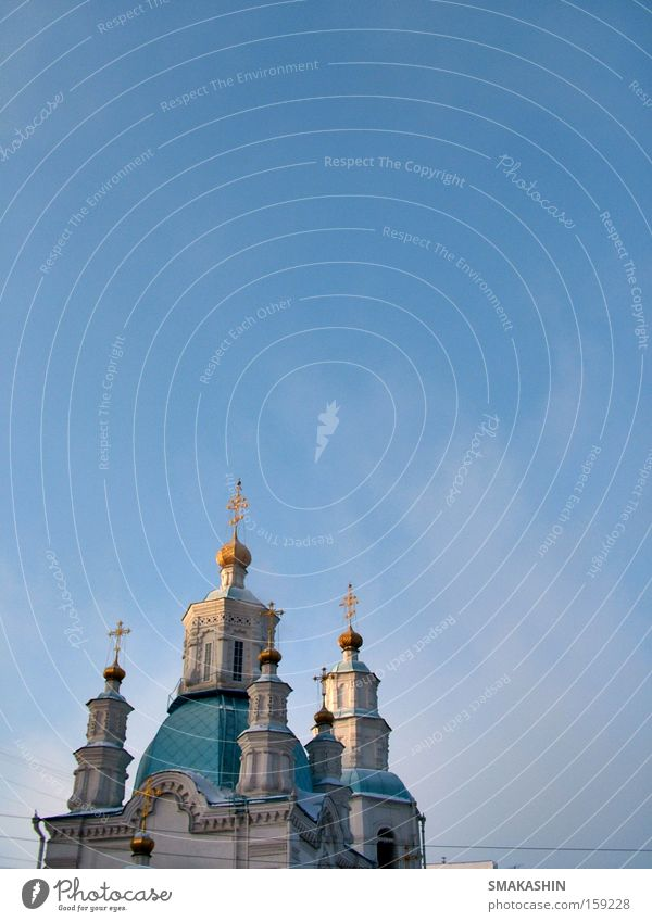church sky Russia Nature Sky Winter Hope Church House of worship