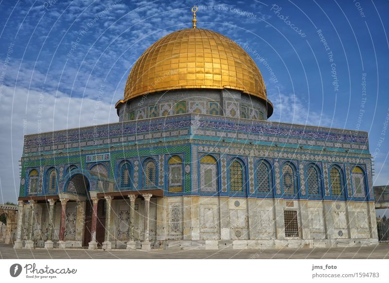 Dome of the Rock Islam West Jerusalem Israel Town Capital city Deserted Mosque Domed roof Tourist Attraction Landmark Monument Dome of the rock