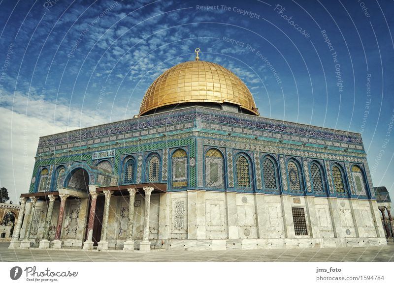 Dome of the Rock Islam West Jerusalem Israel Town Capital city Deserted Church Building Mosque Domed roof Tourist Attraction Landmark Monument Dome of the rock