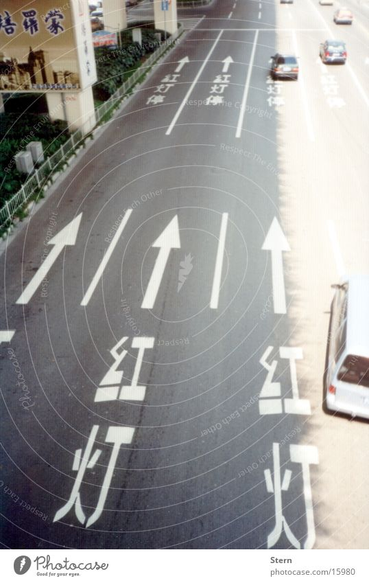 Street Car Success Transport Characters Asia China Direction Road marking Shanghai