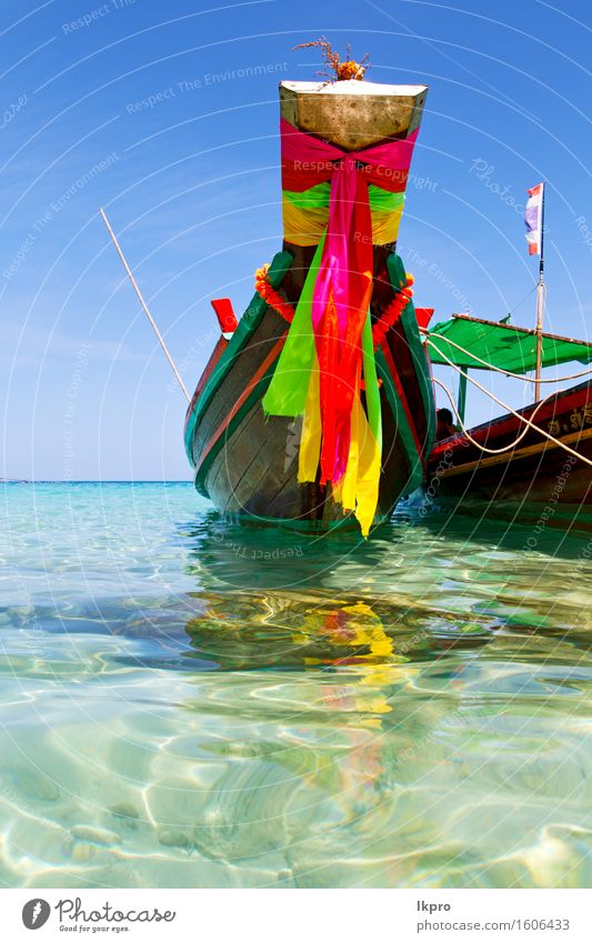 pirogue and south china sea Relaxation Vacation & Travel Tourism Trip Freedom Summer Beach Island Waves Nature Landscape Sand Sky Clouds Beautiful weather Wind