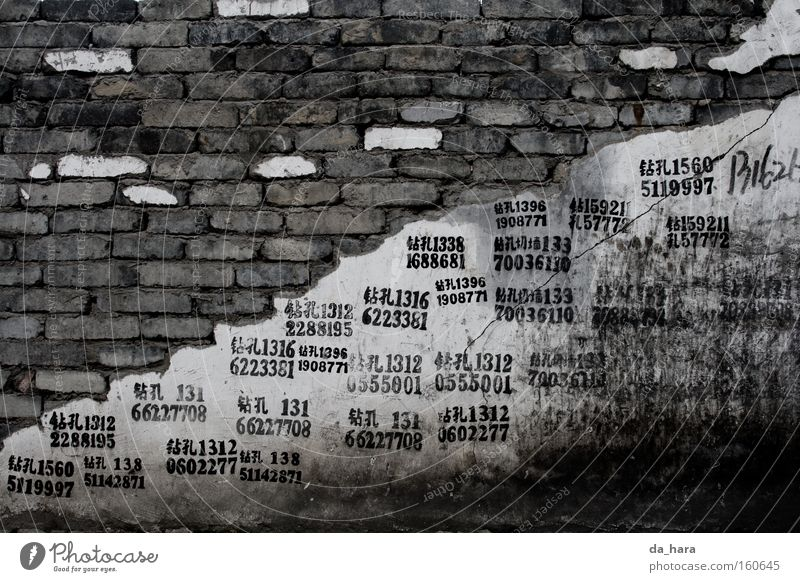 Stone Wall (barrier) Digits and numbers China Derelict Brick Shanghai Asia Telephone number