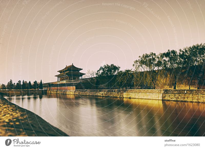 Around the World in China: Beijing Landscape Esthetic Forbidden city Spring Night Long exposure Colour photo Exterior shot Copy Space top