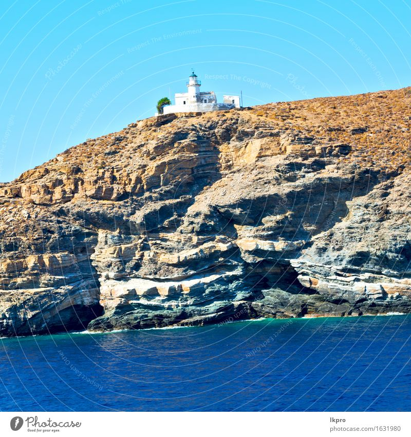 mediterranean sea and sky Beautiful Vacation & Travel Tourism Summer Beach Ocean Island Mountain House (Residential Structure) Nature Landscape Plant Sky Hill