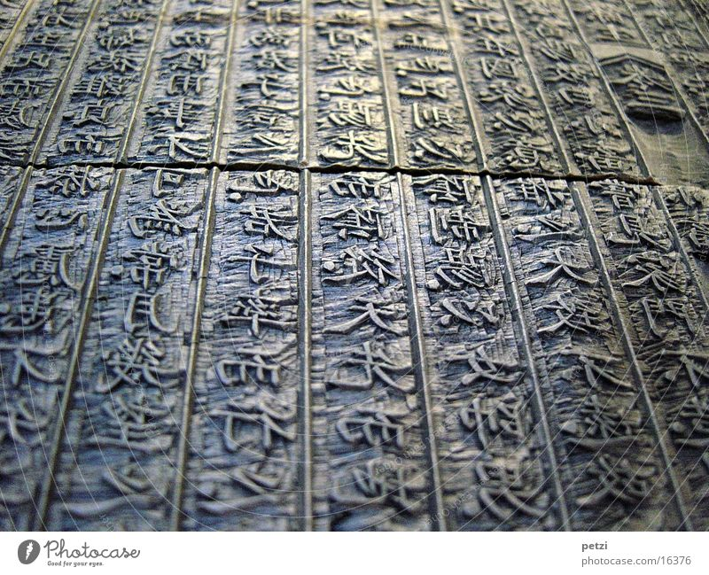 Old Beautiful Wood Elegant Characters Exceptional Craft (trade) Furrow Exotic Chinese