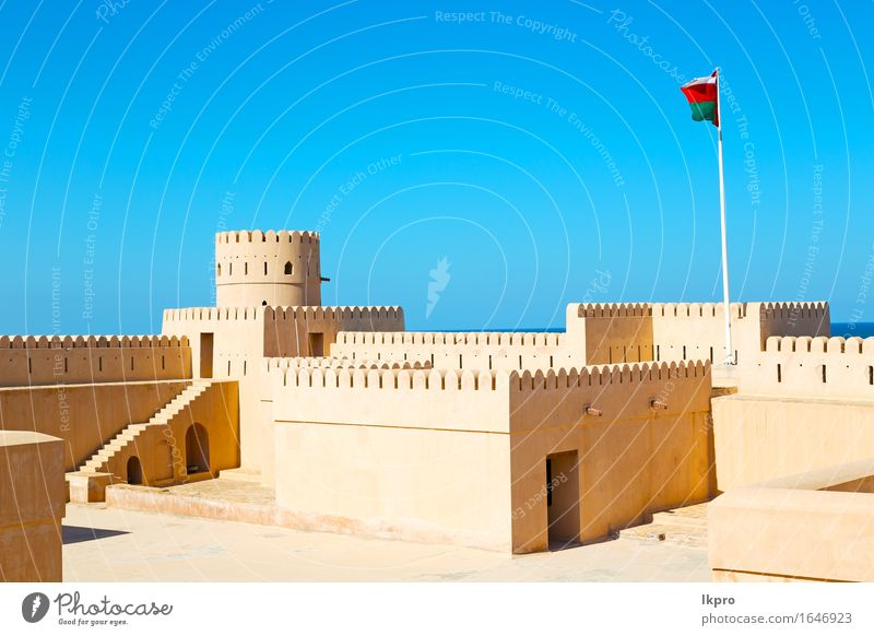 muscat the old defensive Vacation & Travel Tourism Sky Climate Small Town Castle Building Architecture Monument Stone Old Ancient bahla barka Bastion