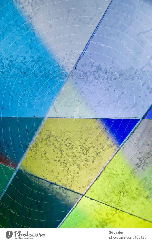 Beautiful Green Blue Yellow Colour Movement Line Glittering Abstract Design Crazy Esthetic Exceptional Plastic Bizarre Surrealism