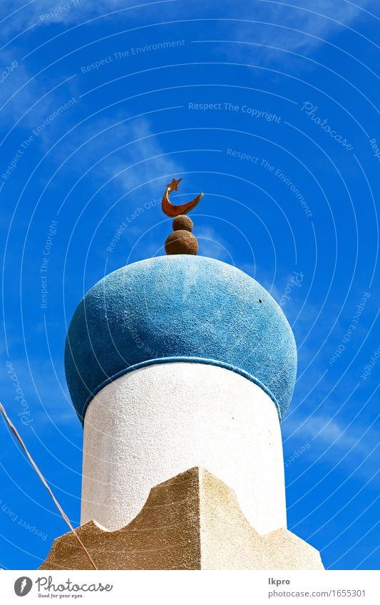 clear sky in oman muscat the old mosque Sky Vacation & Travel Old Blue Beautiful White Black Architecture Religion and faith Building Art Gray Design Tourism