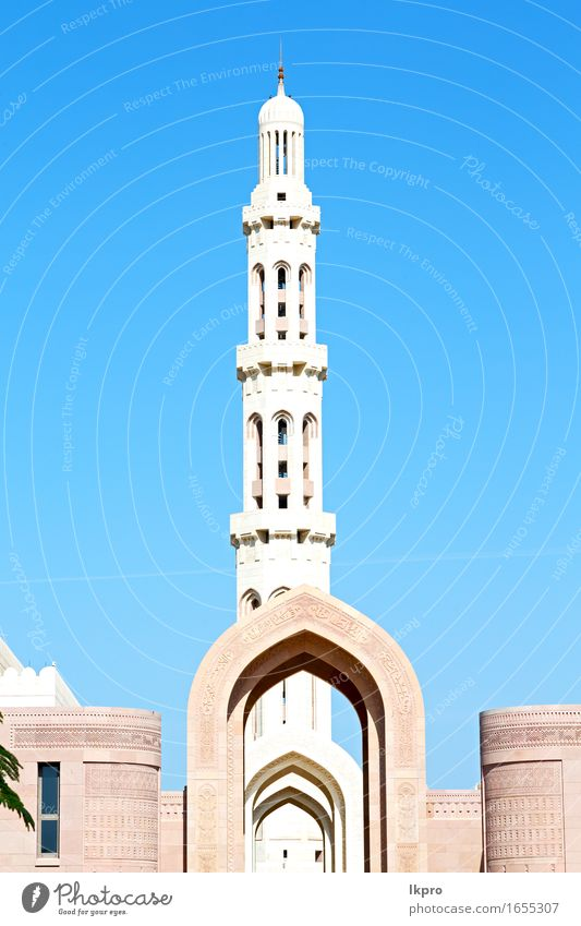 oman muscat the old mosque Design Beautiful Vacation & Travel Tourism Art Culture Sky Church Building Architecture Monument Concrete Old Historic Blue Gray