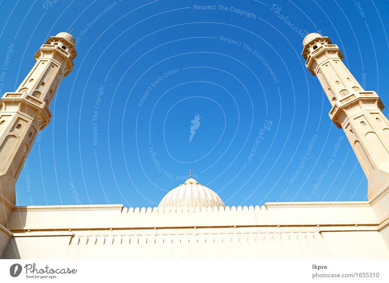 oman muscat the old mosque Sky Vacation & Travel Old Blue Beautiful White Black Architecture Religion and faith Building Art Gray Design Tourism Church Culture
