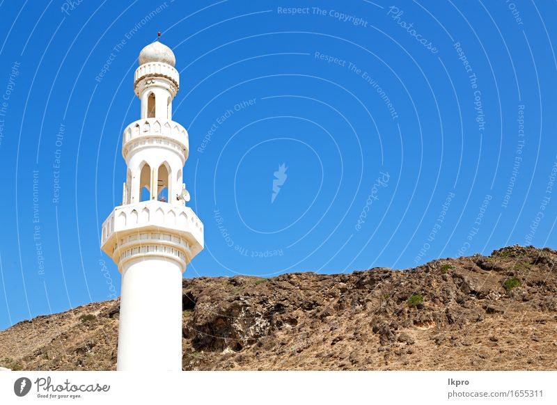 in oman muscat the old mosque Design Beautiful Vacation & Travel Tourism Art Culture Sky Church Building Architecture Monument Concrete Old Historic Blue Gray