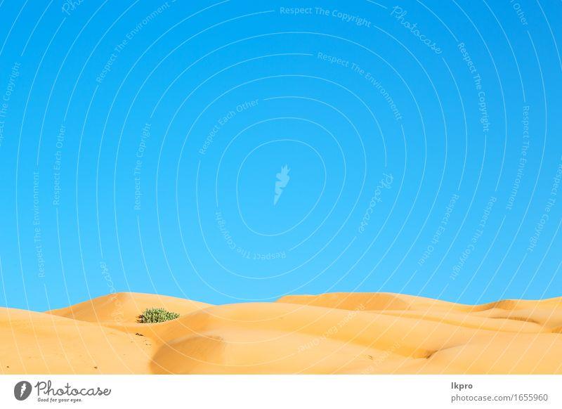 in oman old desert rub al khali Sky Nature Vacation & Travel Summer Beautiful White Sun Landscape Loneliness Black Yellow Gray Stone Sand Rock Horizon