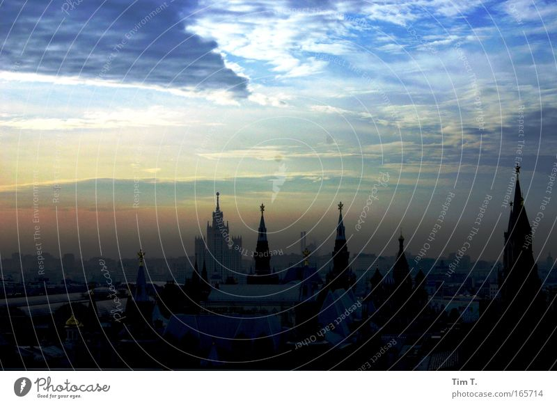 Moscow morning Colour photo Exterior shot Aerial photograph Deserted Morning Dawn Twilight Light Shadow Contrast Silhouette Light (Natural Phenomenon) Sunlight