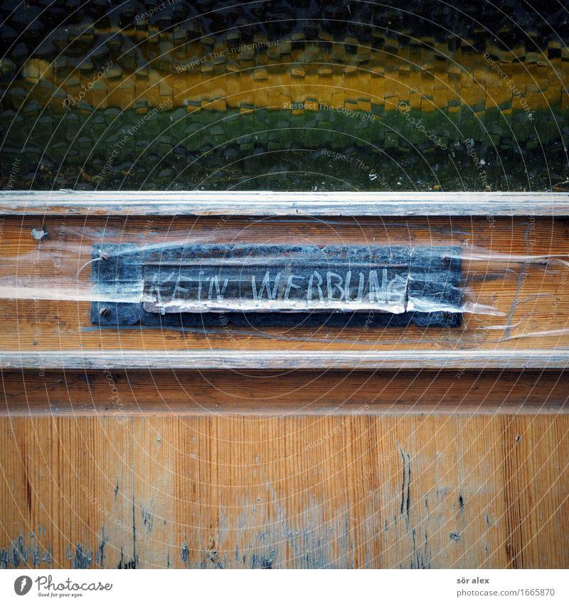 AST 9 | Dealing with advertising Advertising Industry Door Front door Wooden door Glass door Mailbox Refuse Against Adhesive tape Defend Colour photo