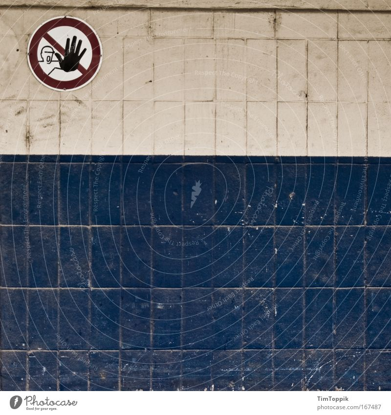 Hand Wall (building) Wall (barrier) Tile Bans Industrial Prohibition sign Industrial site