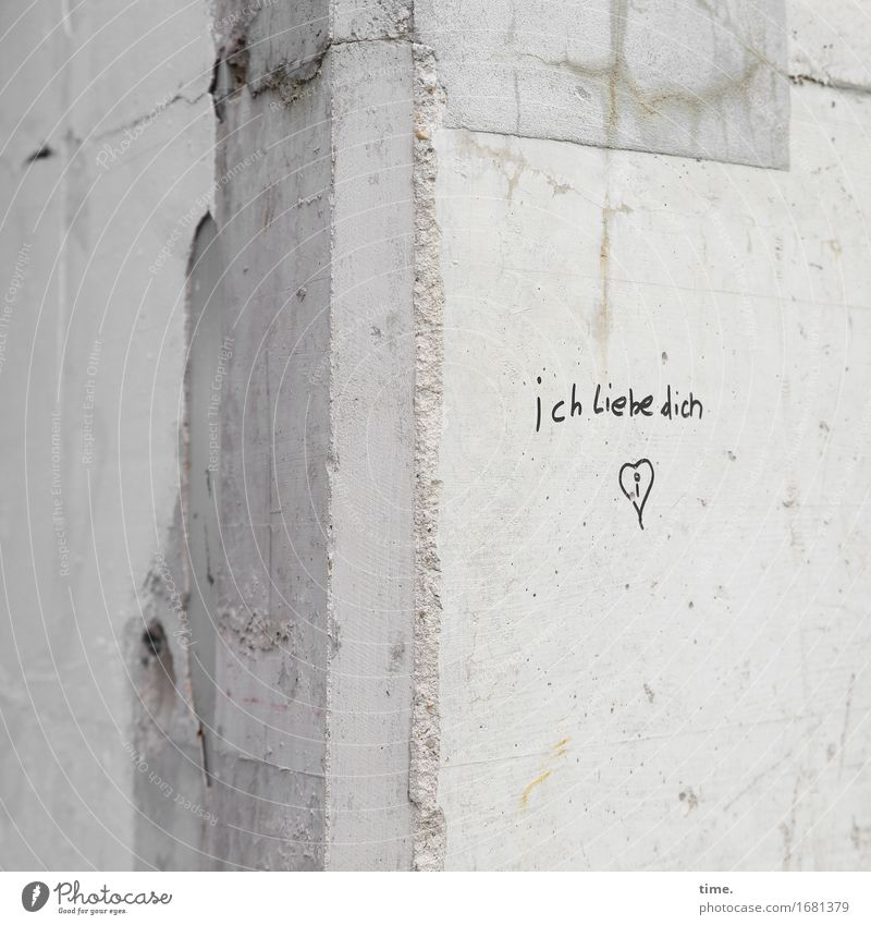 sweet marble stone and iron Wall (barrier) Wall (building) Concrete Sign Characters Graffiti Heart Line Firm Kitsch Trashy Warmth Emotions