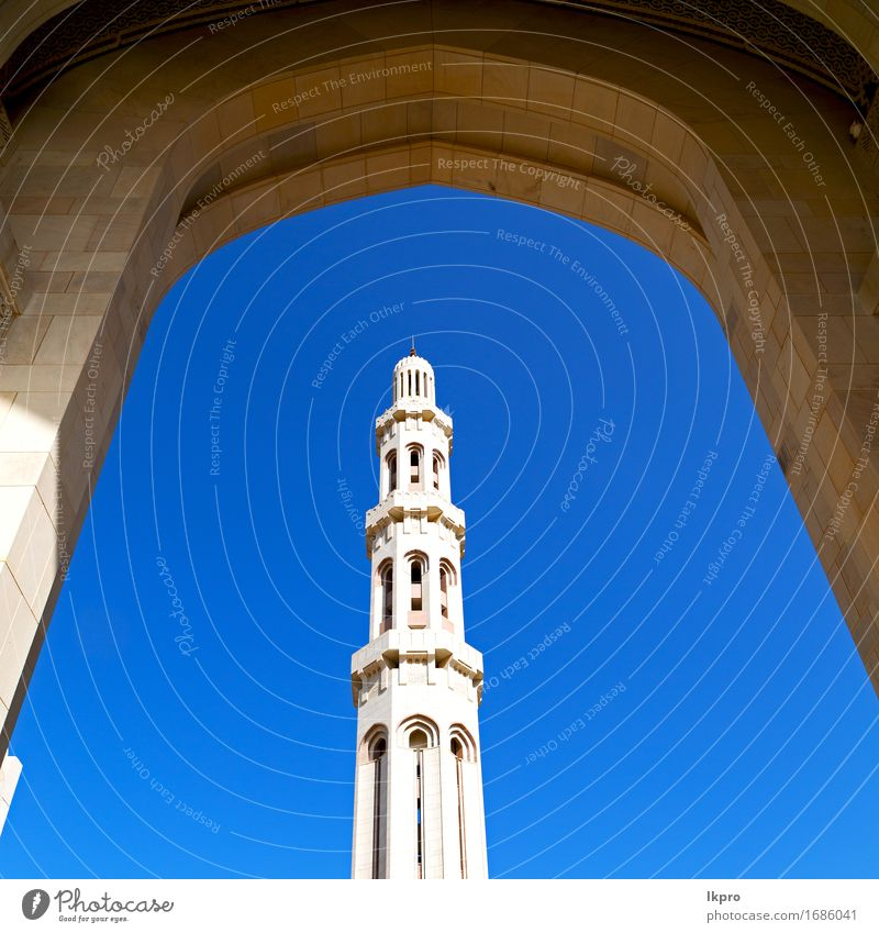 muscat the old mosque Sky Vacation & Travel Old Blue Beautiful White Black Architecture Religion and faith Building Art Gray Tourism Design Church Culture