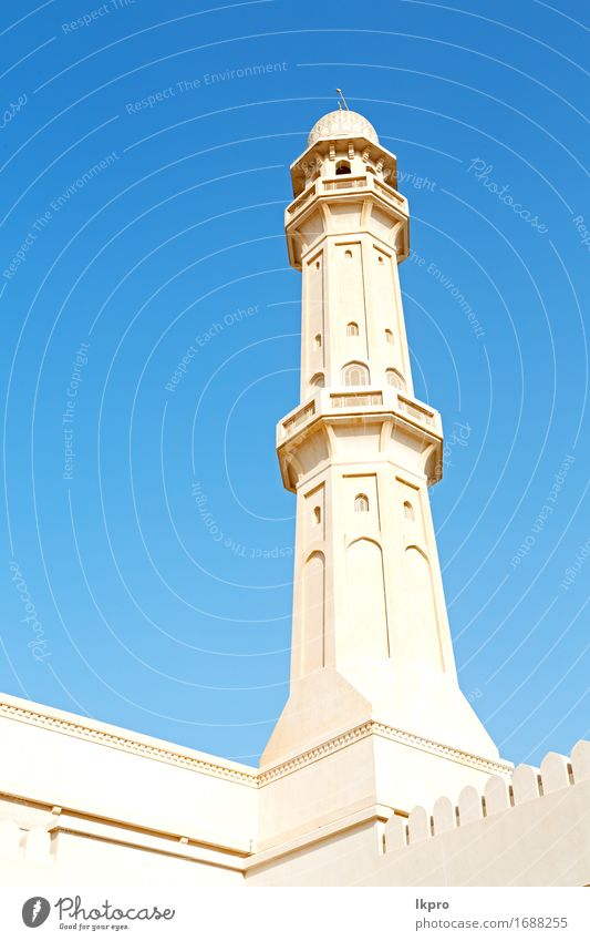 sky in oman muscat the old mosque Sky Vacation & Travel Old Blue Beautiful White Black Architecture Religion and faith Building Art Gray Tourism Design Church