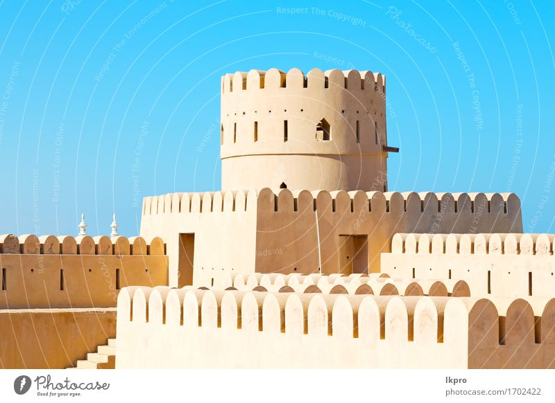 star brick in oman muscat the old defensive Vacation & Travel Tourism Sky Climate Small Town Castle Building Architecture Monument Stone Old Gray White Ancient