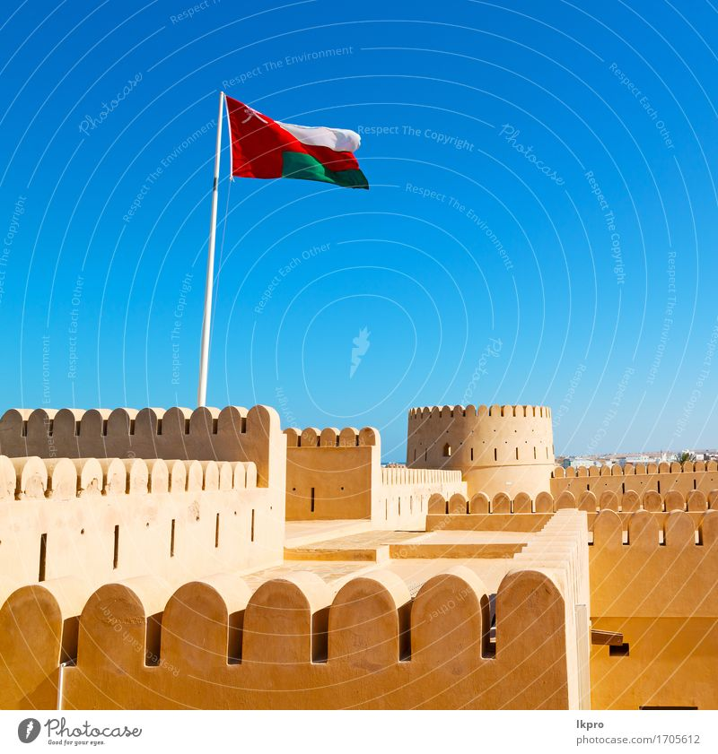 tar brick in oman muscat the old defensive Vacation & Travel Sky Climate Small Town Castle Building Architecture Monument Stone Old Gray Black White Ancient