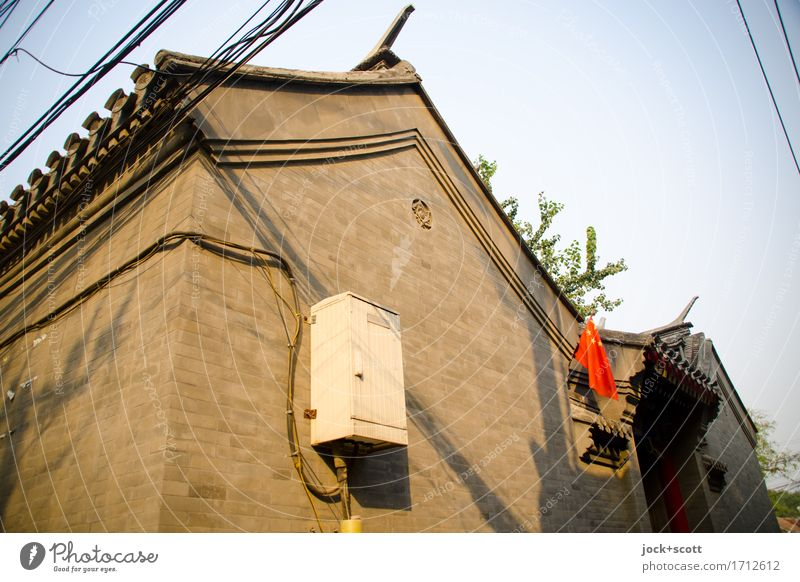 tradition on the corner Style Cinese architecture Chinese Cloudless sky Old town House (Residential Structure) Facade Corner Cable Flag Brick Authentic Exotic