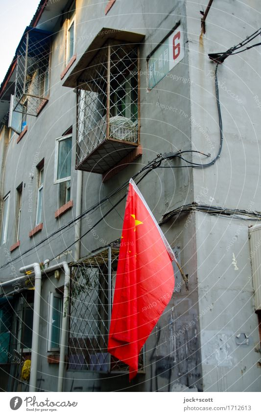 fly the flag City trip Beijing Downtown Town house (City: Block of flats) Wall (building) Facade Flag Corner Authentic Sharp-edged Gray Red Politics and state