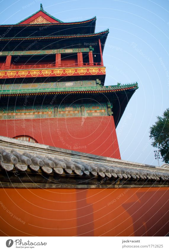 Tradition Walls Far-off places City trip Cinese architecture Cloudless sky Beautiful weather Beijing Capital city Downtown House (Residential Structure)