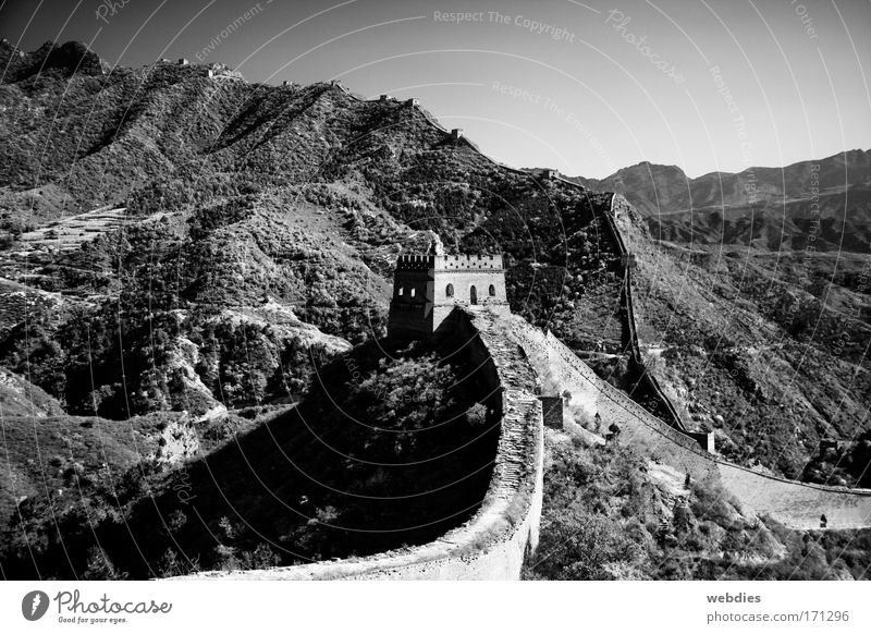 tightrope walk Black & white photo Exterior shot Deserted Copy Space top Evening Shadow Contrast China Asia Tower Manmade structures Wall (barrier)