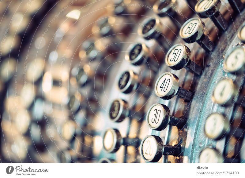 Technology Money Trade Keyboard Financial Industry Cash register Mechanics Loose change