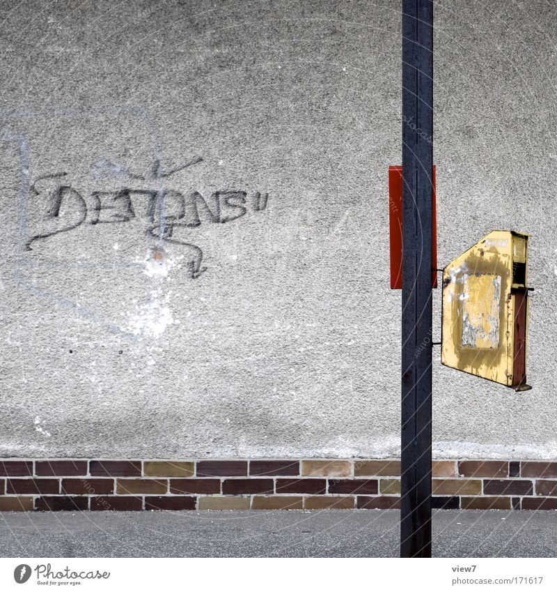 Old City Red Calm Yellow Wall (building) Graffiti Stone Wall (barrier) Building Metal Dirty Esthetic Broken Authentic Uniqueness