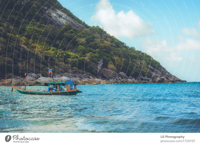 Boat on Bottle Beach Beautiful Relaxation Calm Vacation & Travel Adventure Sun Ocean Waves Rope Culture Sand Clouds Coast Transport Watercraft Blue Green Colour