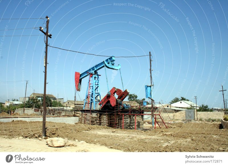 Azerbaijan Colour photo Exterior shot Deserted Neutral Background Central perspective Machinery Technology Energy industry Energy crisis Industry Environment