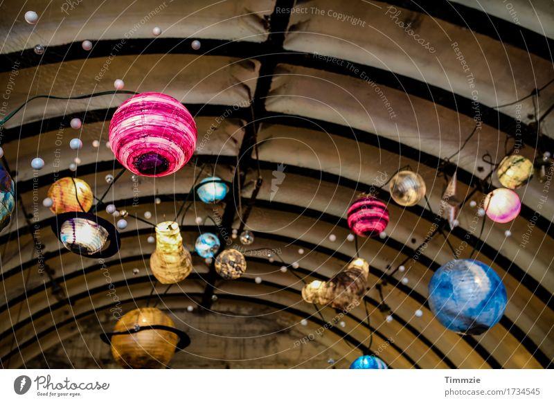 Art Lamp Design Decoration Lampion Disco ball