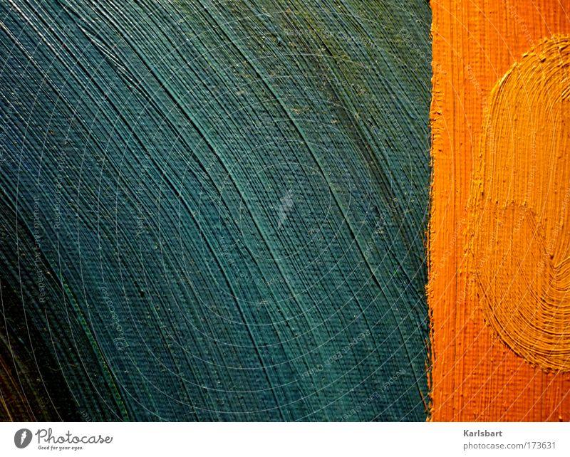 Summer Colour Line Orange Waves Art Glittering Design Wet Crazy Circle Modern Esthetic Leisure and hobbies Uniqueness Media