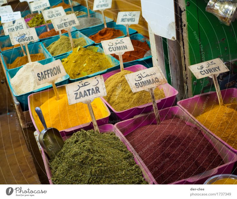 spicy colour Food Herbs and spices Saffron Curry powder Nutrition Organic produce Vegetarian diet Slow food Asian Food Healthy Eating Vacation & Travel Trip