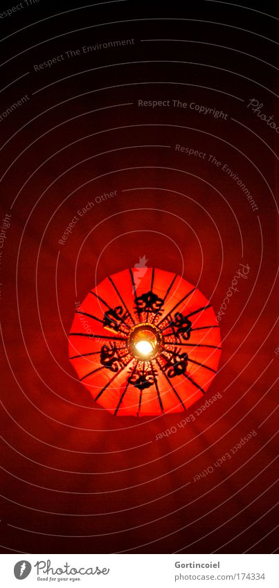 Red Style Lamp Lighting Design Modern Illuminate Decoration Lantern Electric bulb Lampion Pattern Center point Circular Illuminant Ceiling light