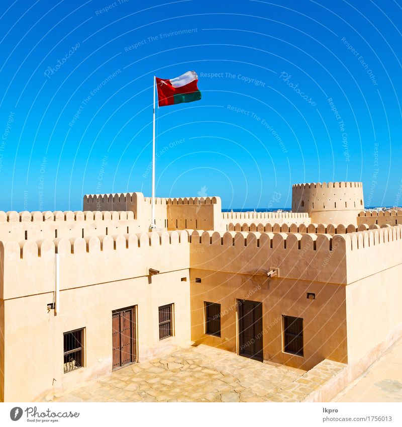 star brick in oman muscat the old defensive Vacation & Travel Sky Climate Tree Small Town Castle Building Architecture Monument Stone Old Gray Black White