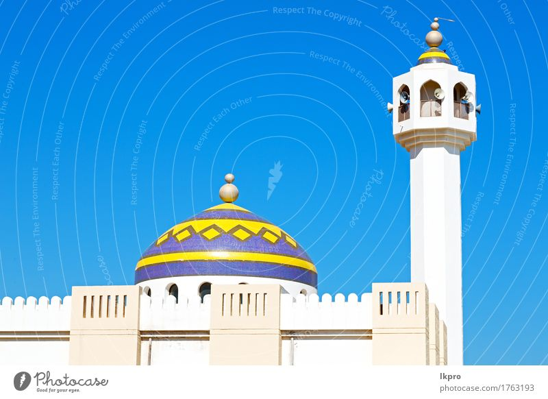 minaret and religion in clear sky in Design Beautiful Vacation & Travel Tourism Art Culture Sky Church Building Architecture Monument Concrete Old Historic Blue