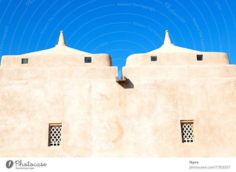 in clear sky in oman muscat the old mosque Sky Vacation & Travel Old Blue Beautiful White Black Architecture Religion and faith Building Art Gray Tourism Design