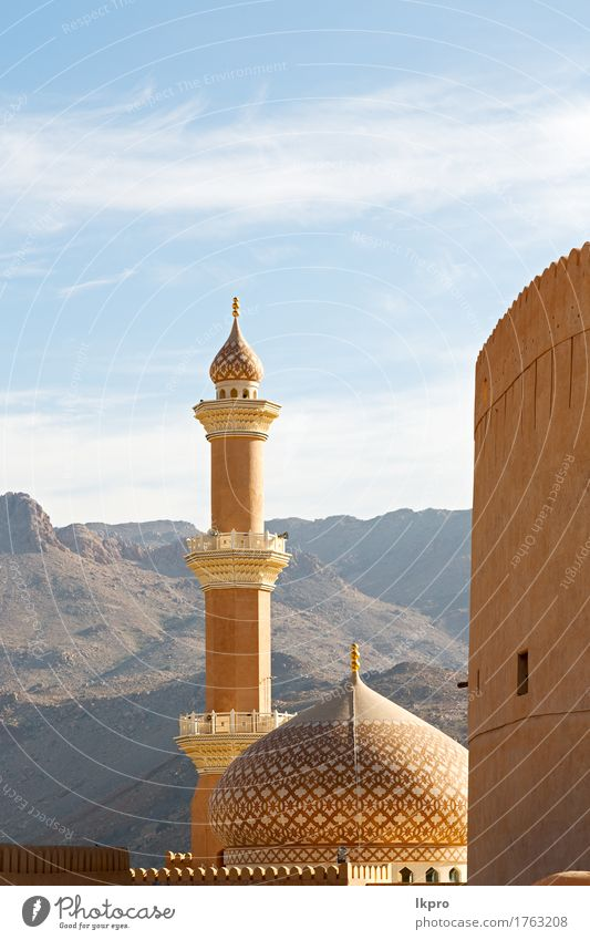 in clear sky in oman muscat the old mosque Sky Vacation & Travel Old Blue Beautiful White Black Architecture Religion and faith Building Art Gray Tourism Design Church Culture