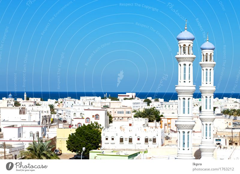 oman muscat the old mosque Sky Vacation & Travel Old Blue Beautiful White Black Architecture Religion and faith Building Art Gray Tourism Design Church Culture