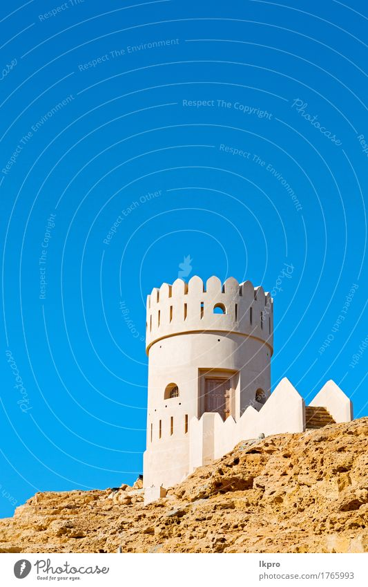 r brick in oman muscat the old defensive Vacation & Travel Tourism Sky Climate Hill Rock Small Town Castle Building Architecture Monument Stone Old Hot Gray