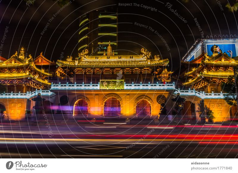 Entrance temple Shanghai China Asia Town Deserted Architecture Temple Tourist Attraction Wisdom Fairness Colour photo Night Long exposure