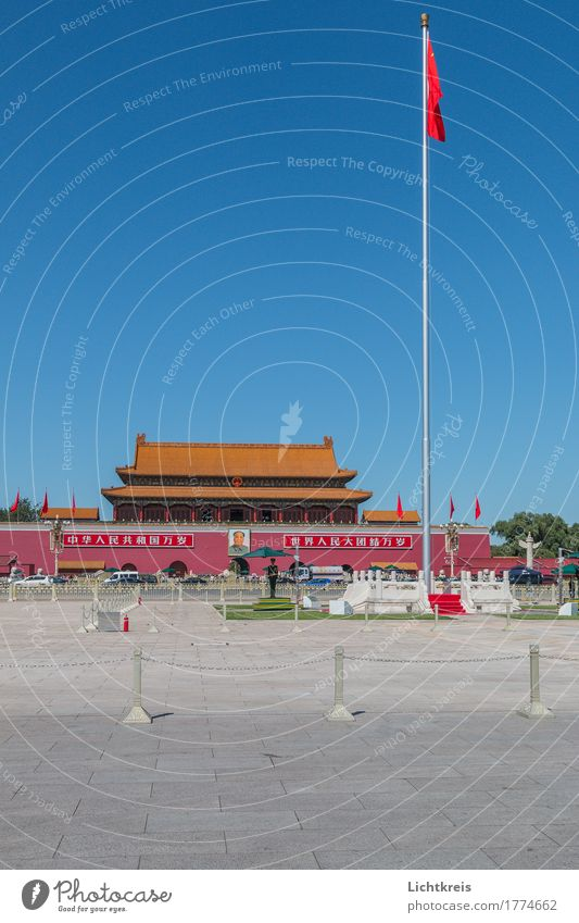 Tian'anmen Square Beijing China Asia Capital city Places Manmade structures Architecture Tourist Attraction Landmark Monument Forbidden city Ensign Clean Blue