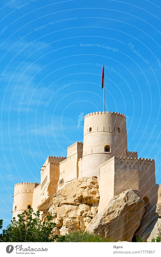 star brick in oman muscat the old defensive Vacation & Travel Tourism Sky Climate Hill Rock Small Town Castle Building Architecture Monument Stone Old Hot Gray