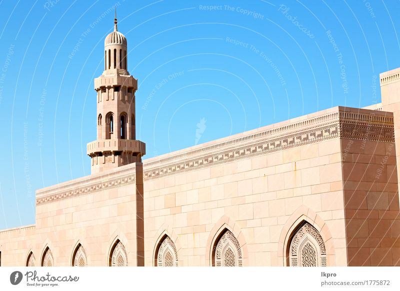 religion in clear sky in oman muscat Design Beautiful Vacation & Travel Tourism Art Culture Sky Church Building Architecture Monument Concrete Old Historic Blue