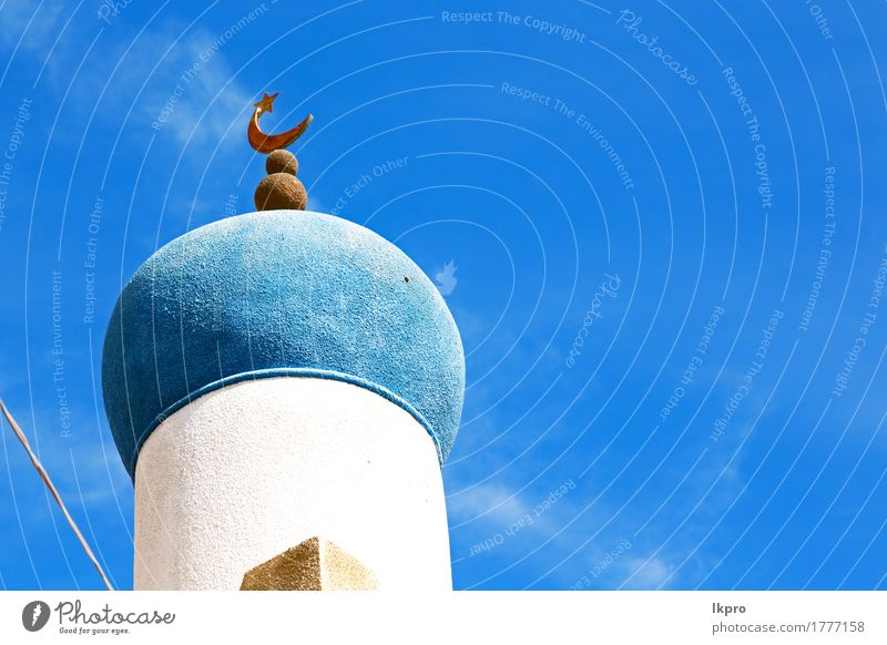 religion in clear sky in oman muscat the old mosque Sky Vacation & Travel Old Blue Beautiful White Black Architecture Religion and faith Building Art Gray
